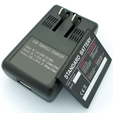 black cell phone battery charger